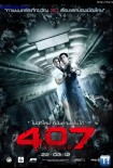 Los Fantasmas del vuelo 407