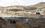 Ganancias de Buenaventura crecieron 20% en el tercer trimestre