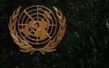 CONFIRMADO: Perú será sede de la cumbre mundial sobre cambio climático