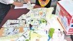 Devuelven US$1,4 mllns. a acusados por lavado de activos de minería ilegal - Noticias de victor diaz chavez