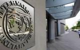 """El FMI estudiará petición de Grecia para evitar """"default"""""""