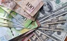 ¿Nos afectará la flexibilización del dólar en otros países?