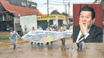 Ex ministro Eduardo Salhuana asesora a mineros ilegales - Noticias de luis salhuana