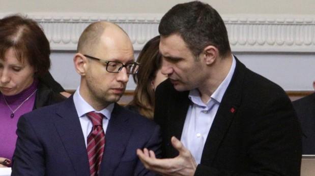 Ucraniano escoge solteros ucranianos