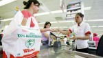 Cyber Mami 2015: supermercados Wong lanzará ofertas exclusivas - Noticias de comercio