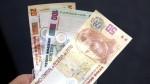 La Asbanc se opone a una posible alza de la RMV en el país - Noticias de empleo formal