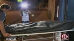 Mujer baleada en aeropuerto tenía denuncia por abandonar hogar - Noticias de maria urata