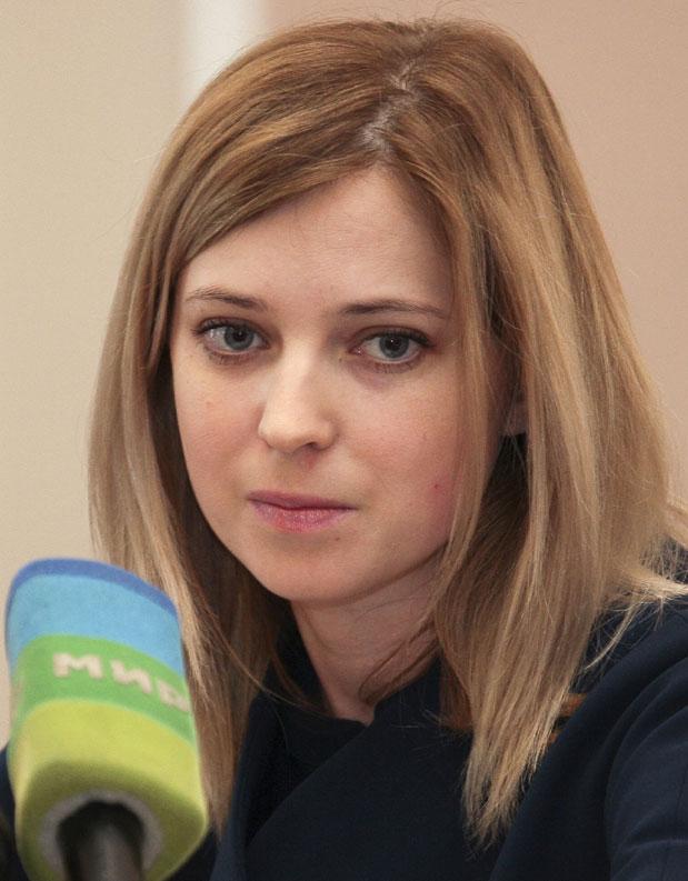 Natalia Poklonskaya, la bella fiscal de Crimea en manga japonés 851874
