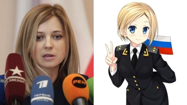 Natalia Poklonskaya, la bella fiscal de Crimea en manga japonés Base_image
