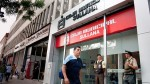 Cajas municipales se rehúsan al ingreso de nuevos accionistas - Noticias de pedro chunga