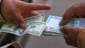 ¿Hasta dónde bajará el dólar? Ya hablan de S/3,25 a fin de año