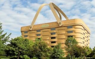 No es broma: Tienes que ver las formas de estos raros edificios
