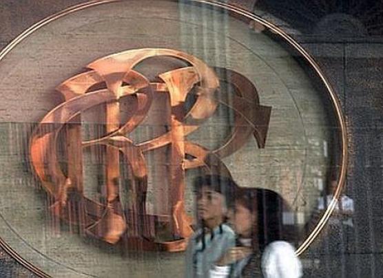 """Scotiabank: """"BCR reduciría su tasa de referencia a 3,5%"""""""