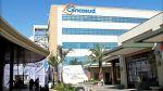 Cencosud planea listar en bolsa a división inmobiliaria el 2016 - Noticias de horst paulmann