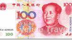 Así busca China frenar especulación del yuan - Noticias de marion giraldo