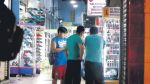 El tráfico de objetos robados se concentra en 17 'cachinas' - Noticias de luis garcia bendezu