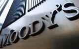Moody's critica la exoneración permanente a gratificaciones