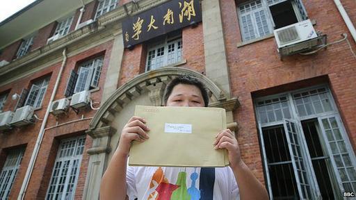 En marzo pasado, el activista Xiang Xiaohan desafió una decisión gubernamental de no inscribir su organización de derechos gay.
