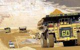 Recorte de producción de Glencore afectará a yacimiento en Perú