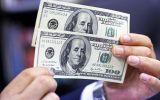 Dólar cerró estable a S/.3,180 tras jornada de flujos mixtos