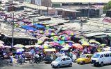 INEI: Los impresionantes números del sector informal peruano
