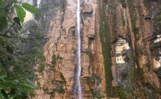 La catarata Yumbilla