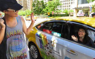 Tour incluye recorridos en taxis comunes para conocer Taiwán