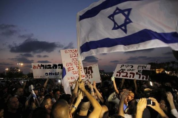 La boda de un musulmán y una judía, una pesadilla en Israel