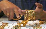 ¿Cómo saber que la joya de oro y plata que compras es real?