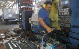 Economía peruana creció 1,76% interanual en el tercer trimestre