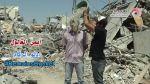 #RemainsBucketChallenge: una iniciativa en solidaridad con Gaza - Noticias de youtube