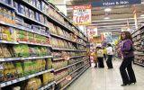 ¿Es una buena idea ahorrar comprando alimentos por caducar?