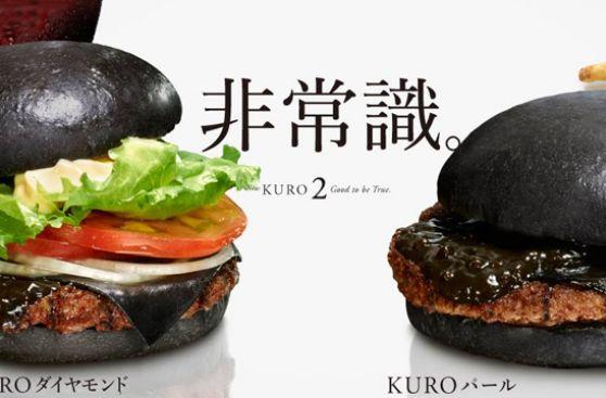 ... ima burgers recipes dishmaps burgers veggie burgers falafel burgers