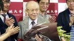 Isamu Akasaki, el ganador del Nobel que no se rindió - Noticias de premio luces