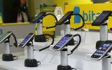 Bitel dice que lanzará su servicio 4G LTE a fines de año
