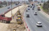 Vía de Evitamiento tendrá tránsito restringido por 5 días