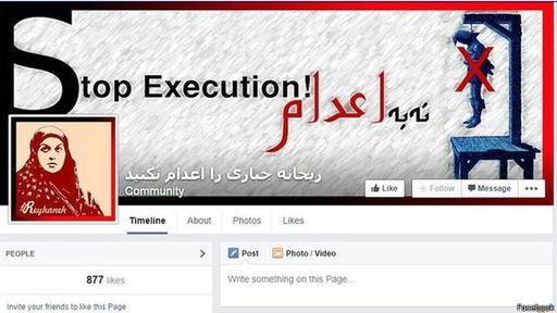 La ejecución se llevó a cabo a pesar de una extensa campaña internacional.