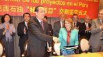 CNPC culminó la compra de activos de Petrobras en el Perú - Noticias de empresas petroleras