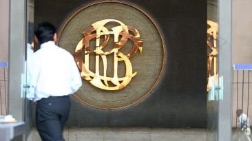 BBVA aconseja comprar bonos de Perú por posible rebaja de tasas