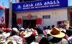 Caja Los Andes apunta a crecer más de 20% al término del 2014