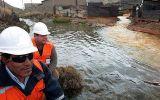 Senace concluyó primera evaluación de Impacto Ambiental