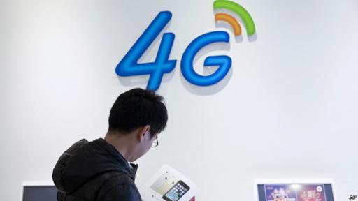La conexión 4G no podrá satisfacer la demanda para 2020.