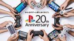 PlayStation regalará tres juegos hasta las seis de la tarde - Noticias de ea games