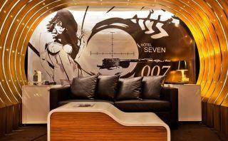 Pasa una noche como James Bond en esta habitación en París