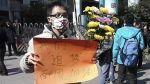 La censura china más insólita: prohíben los juegos de palabras - Noticias de hu jintao
