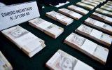 La policía recuperó S/. 311 mil robados a un comerciante