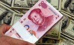 ¿Es realmente la economía china la mayor del mundo?