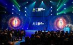 EN VIVO: premiación de los mejores del Descentralizado 2014