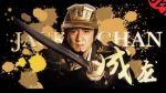 YouTube: Dragon Blade, la nueva cinta de Jackie Chan - Noticias de john cusack