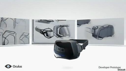 Imagen de un prototipo de Oculus Rift.